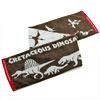 マフラータオル 白亜紀の恐竜・翼竜 ブラウン