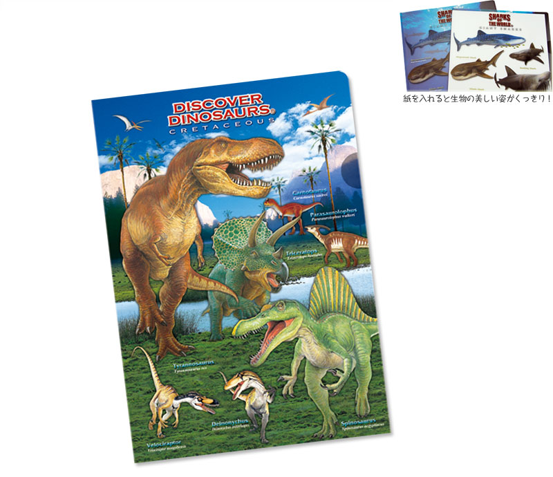 クリアケース 白亜紀の恐竜