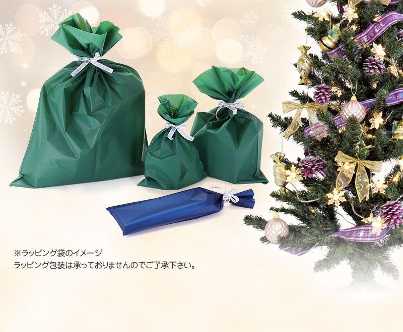 無料ラッピング袋 プレゼント