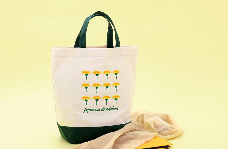 刺繍トートバッグ ボタニカルカラーズ カントウタンポポ