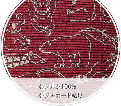 シルク100%、ジャカード織り