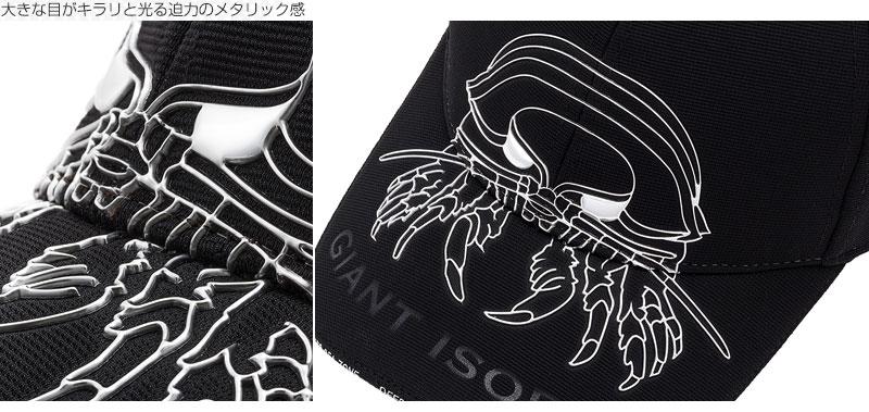 スポーツキャップ ダイオウグソクムシ ブラック デザイン
