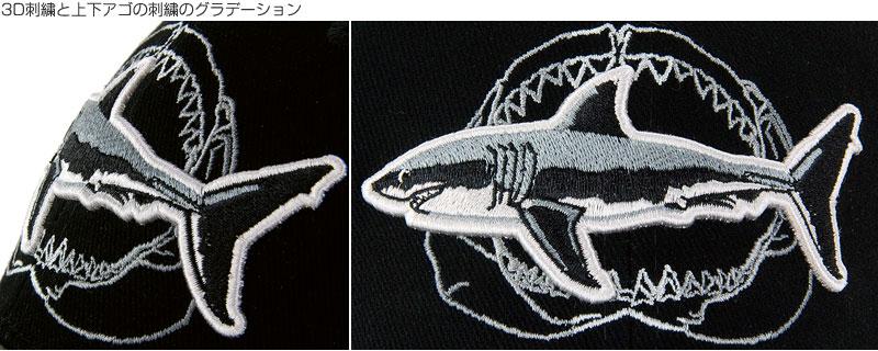 スポーツキャップ ホホジロザメ&顎の骨 ブラック&グレー デザイン