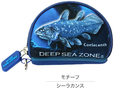 コインケース 深海生物