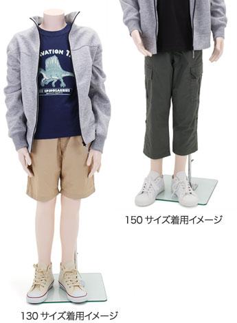 子供サイズ 着用イメージ