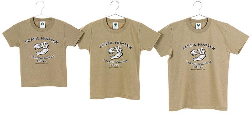 ミュージアムデザイン Tシャツ ヘラクレスオオカブト ライトグレー