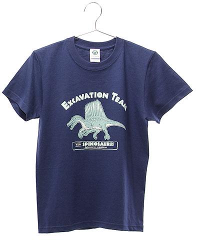 ミュージアムデザイン Tシャツ スピノサウルス ネイビー 150サイズ