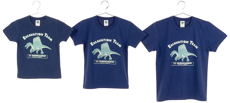 ミュージアムデザイン Tシャツ スピノサウルス ネイビー