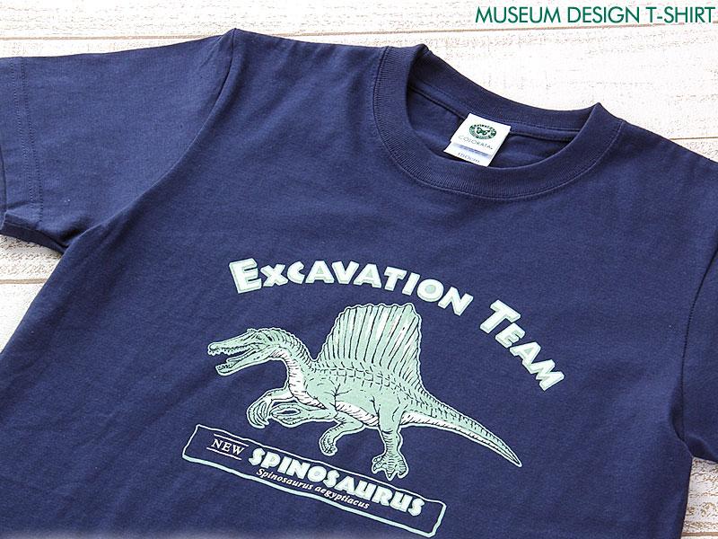 ミュージアムデザイン Tシャツ スピノサウルス ネイビー 子供サイズ