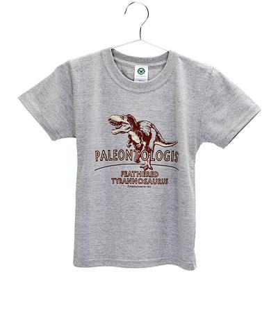 ミュージアムデザイン Tシャツ 羽毛ティラノサウルス グレー 130サイズ