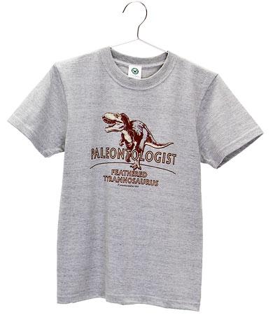 ミュージアムデザイン Tシャツ 羽毛ティラノサウルス グレー 150サイズ