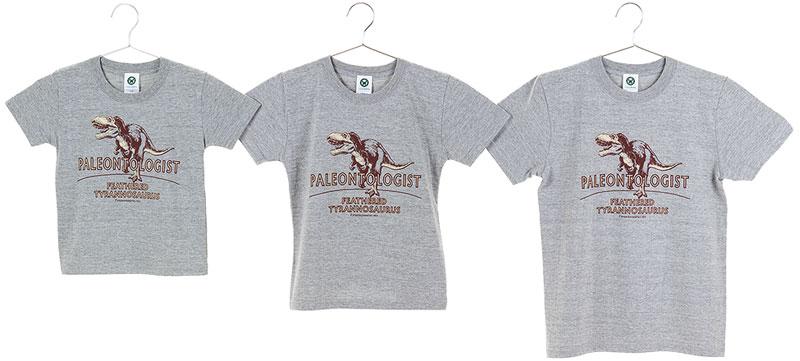ミュージアムデザイン Tシャツ 羽毛ティラノサウルス グレー