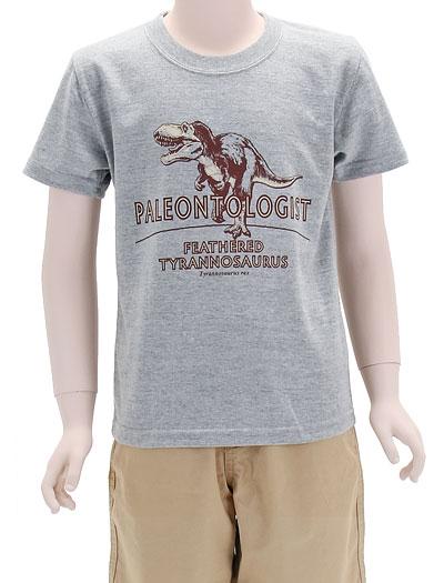 ミュージアムデザイン Tシャツ 羽毛ティラノサウルス グレー 130サイズ 着用イメージ