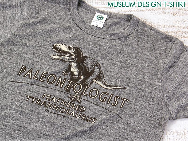 ミュージアムデザイン Tシャツ  羽毛ティラノサウルス グレー M/Lサイズ