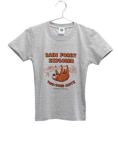 ミュージアムデザイン Tシャツ フタユビナマケモノ グレー 130サイズ