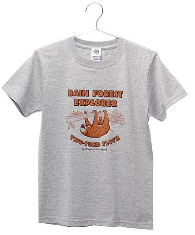 ミュージアムデザイン Tシャツ フタユビナマケモノ グレー 150サイズ