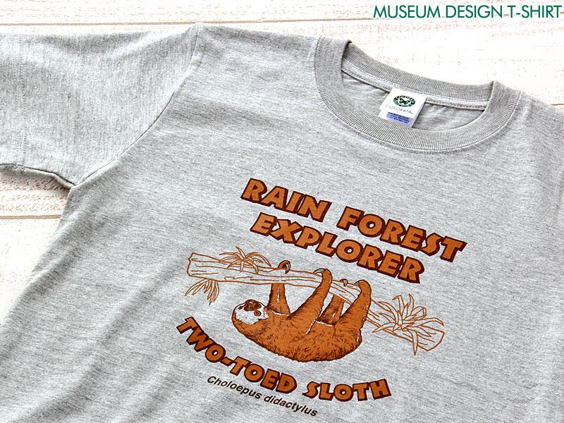ミュージアムデザイン Tシャツ フタユビナマケモノ グレー 子供サイズ