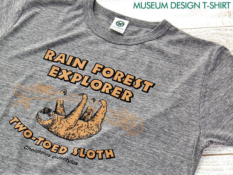 ミュージアムデザイン Tシャツ  フタユビナマケモノ グレー M/Lサイズ