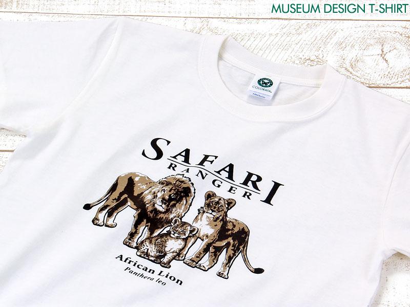 ミュージアムデザイン Tシャツ ライオン親子 オフホワイト 子供サイズ