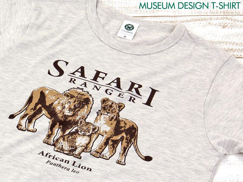 ミュージアムデザイン Tシャツ  ライオン親子 ライトグレー M/Lサイズ