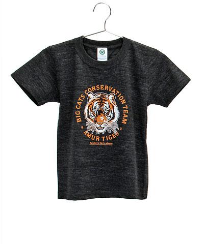 ミュージアムデザイン Tシャツ アムールトラ ブラック 130サイズ