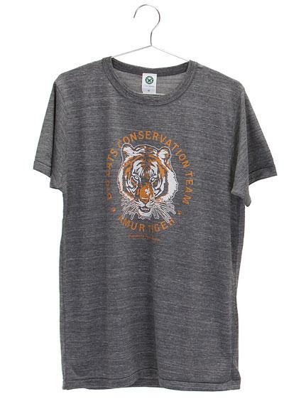 ミュージアムデザイン Tシャツ アムールトラ グレー Mサイズ