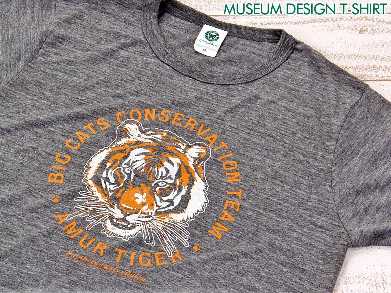 ミュージアムデザイン Tシャツ アムールトラ グレー M/Lサイズ