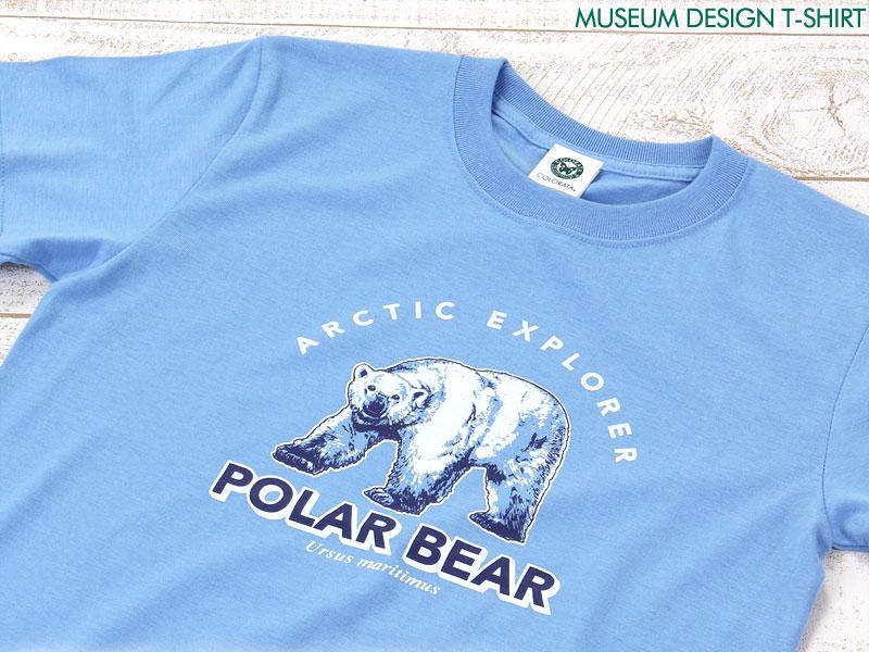 ミュージアムデザイン Tシャツ ホッキョクグマ サックスブルー 子供サイズ
