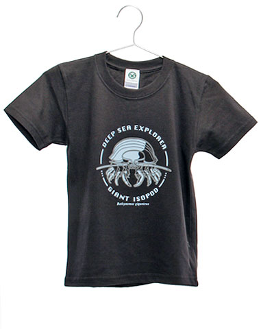 ミュージアムデザイン Tシャツ ダイオウグソクムシ ダークグレー 130サイズ
