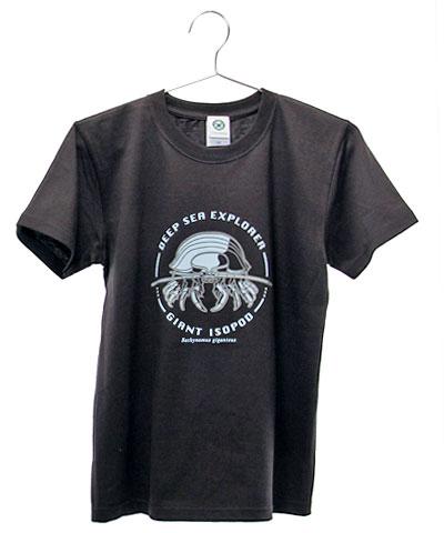 ミュージアムデザイン Tシャツ ダイオウグソクムシ ダークグレー 150サイズ