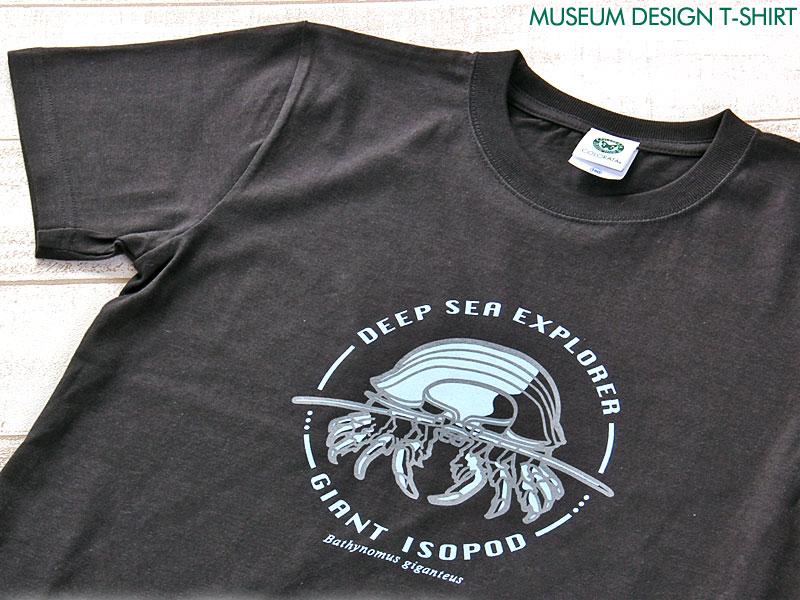 ミュージアムデザイン Tシャツ ダイオウグソクムシ ダークグレー 子供サイズ