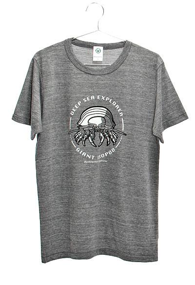 ミュージアムデザイン Tシャツ ダイオウグソクムシ グレー Mサイズ