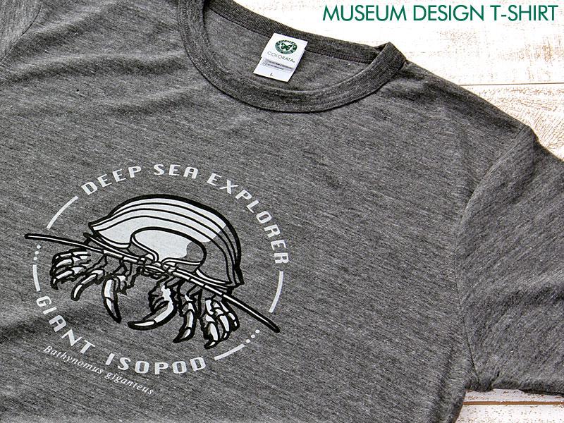 ミュージアムデザイン Tシャツ ダイオウグソクムシ グレー M/Lサイズ