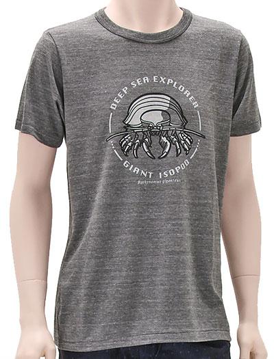 ミュージアムデザイン Tシャツ ダイオウグソクムシ グレー Mサイズ 着用イメージ
