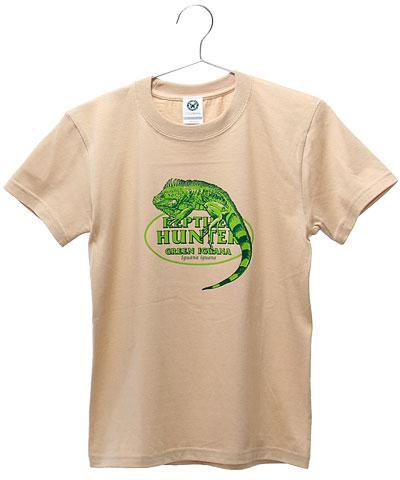 ミュージアムデザイン Tシャツ グリーンイグアナ ベージュ 150サイズ