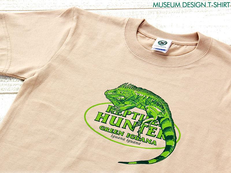 ミュージアムデザイン Tシャツ グリーンイグアナ ベージュ 子供サイズ