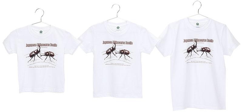ミュージアムデザイン Tシャツ カブトムシ(日本) ホワイト