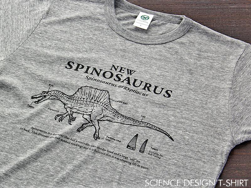 サイエンスデザイン Tシャツ スピノサウルス グレー M/Lサイズ
