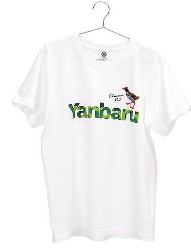 やんばる Tシャツ ヤンバルクイナ ホワイト