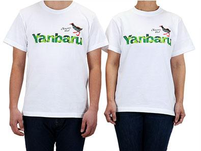 やんばる Tシャツ ヤンバルクイナ ホワイト 左男性Mサイズ、右女性Sサイズ