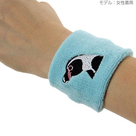 リストバンド フンボルトペンギン ライトブルー