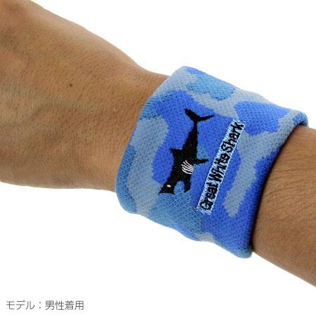 リストバンド ホホジロザメ カモフラ ブルー