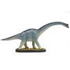 立体図鑑ディノボックスVol.3 ブラキオサウルス フィギュア