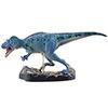 立体図鑑ディノボックスVol.3 アロサウルス フィギュア