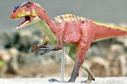 立体図鑑 ディノボックスVOL.2 ヤンチュアノサウルス