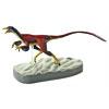 立体図鑑羽毛恐竜プレミアムボックス シノサウロプテリクス フィギュア