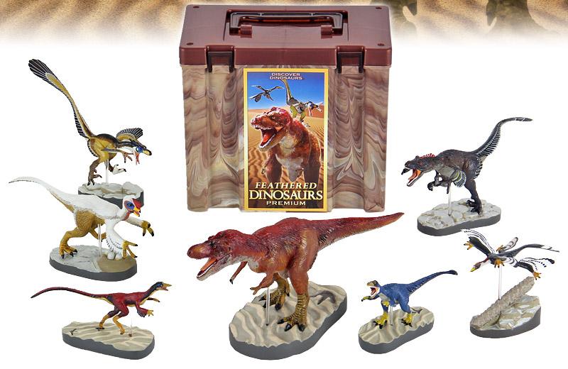 立体図鑑 羽毛恐竜プレミアムボックス