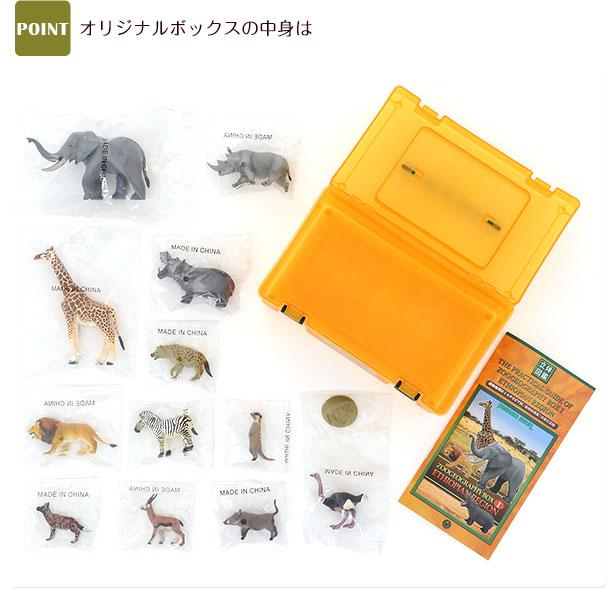 立体図鑑 動物地理区1 エチオピア区 商品内容