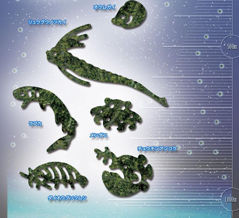 深海生物カット焼きのり型抜き内容