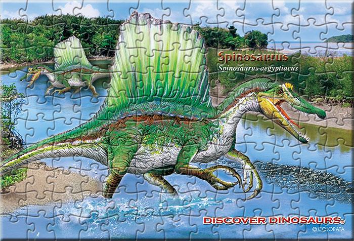 スピノサウルス 130ピース ポストカードサイズ ミュージアム ジグソーパズル